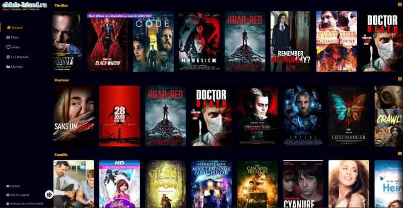 emule-iland-meilleur-sites--streaming-films-vf-vostfr