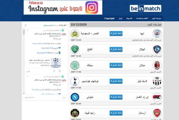 bein-match-arabe-stream-sports-match-direct-streaming-gratuit