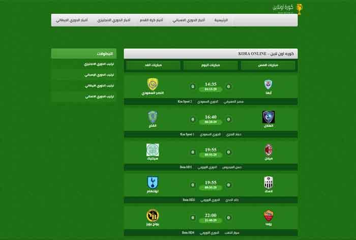 kora-online-tv-foot-arabe-stream-sports-football-match-direct-streaming-gratuit